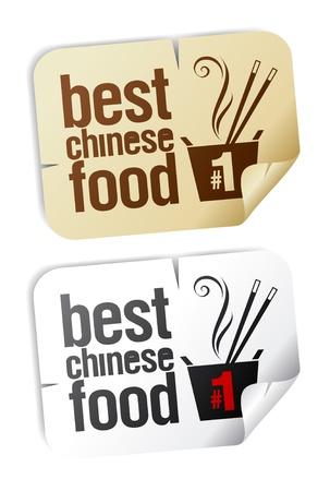 chinese fast food: Mejor conjunto de etiquetas de comida China. Vectores