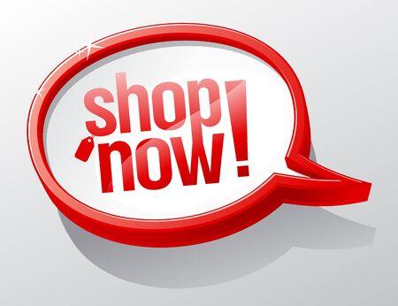 Shop now shiny speech bubble. Stock Vector - 13716649