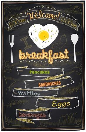 아침 식사 메뉴를 분필. 나는 아침 식사를 사랑 해요.