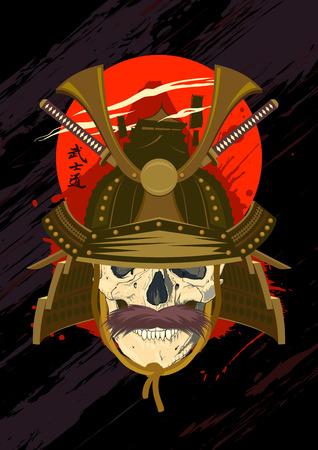 Design with skull wearing samurai helmet. Vector
