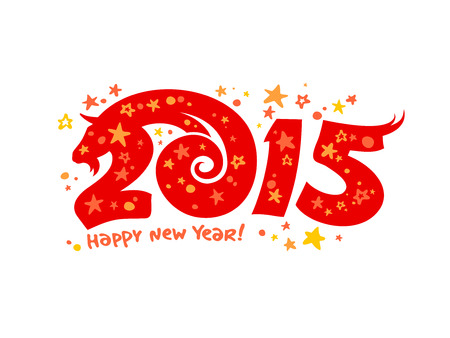2015 year art design. Vector