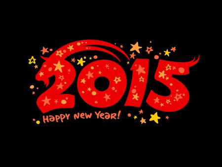 New 2015 year symbol with goat. Illustration