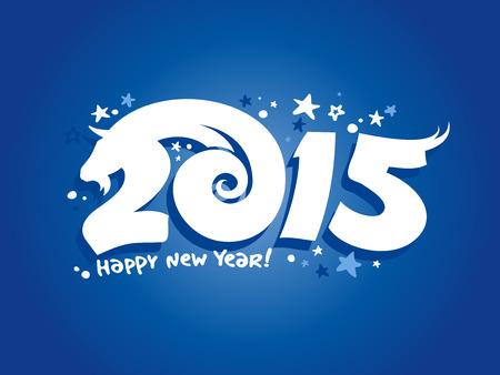 Happy new 2015 year design.