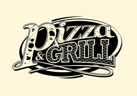 ピザ、グリルの記号またはスタンプ。