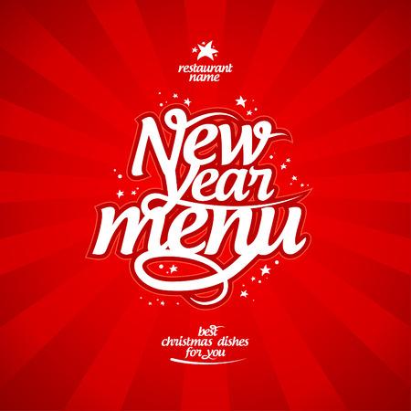 intertainment: New Year menu card design template.
