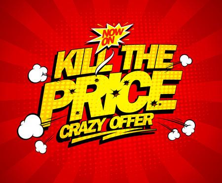 loco: Oferta loco, matar a la bandera explosiva precio, estilo cómico