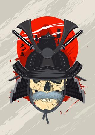 ronin: Skull wearing samurai helmet.