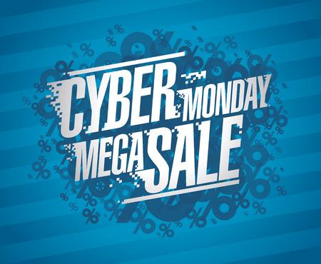 사이버 월요일 메가 판매 포스터 개념