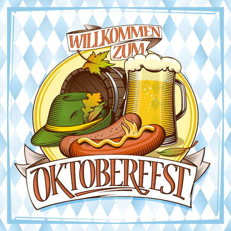 Oktoberfest poster design with glass of beer, sausages, barrel and festive hat Ilustração