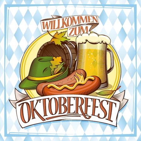 Oktoberfest poster design with glass of beer, sausages, barrel and festive hat Illustration