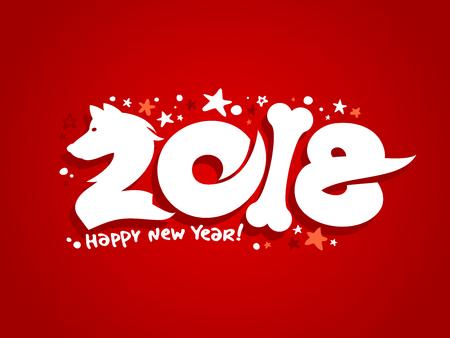 2018 year vector card design Illustration