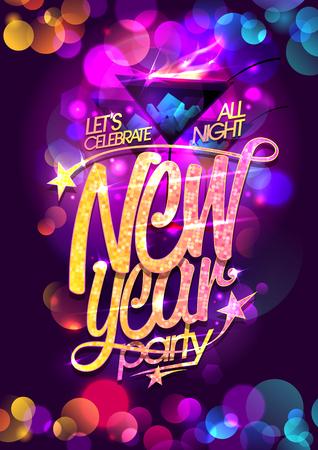 Diseño de cartel de vector de fiesta de año nuevo con cóctel ardiente y telón de fondo de luces bokeh multicolores Ilustración de vector
