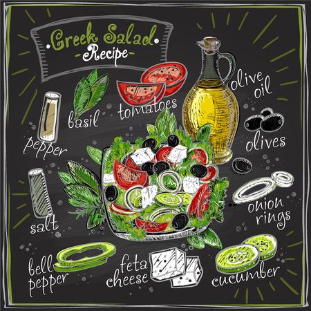 Greek salad recipe chalkboard design, salad menu with ingredients, vegetables set sketch