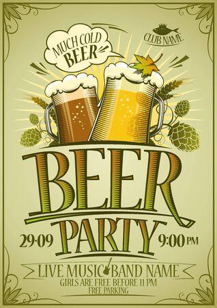 Beer party vector poster design concept Иллюстрация