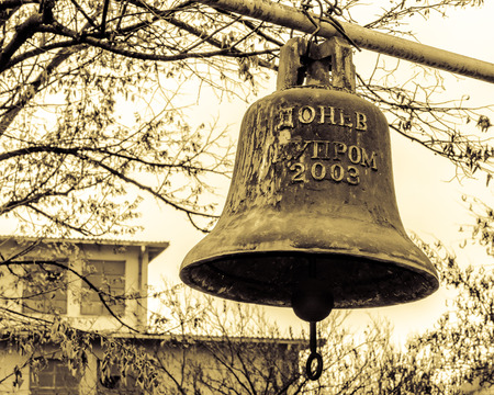 The factory bell
