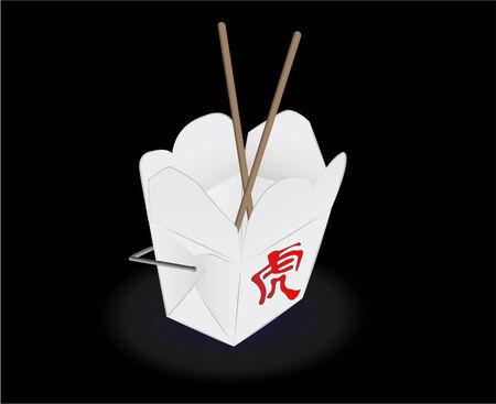 chinese fast food box  Ilustração
