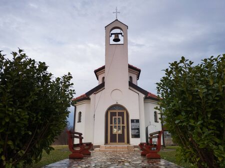 Church in the countryside against overcast sky during day. Place of worship