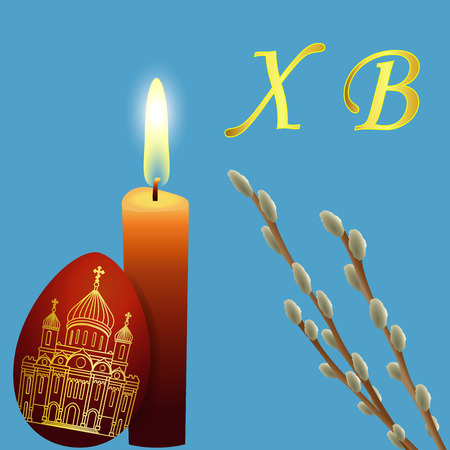 Easter card with candle, eggs and willow catkin - Vector illustration.