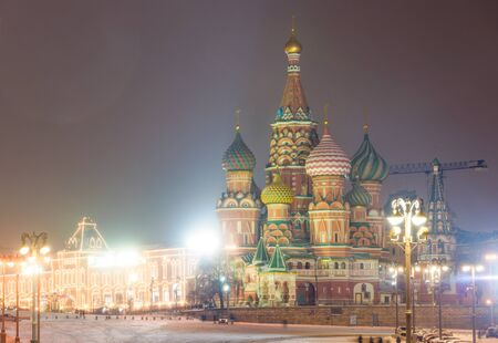 Kremlin and Cathedral of St. Basil in the Red Square in Moscow, Russia. The Red Square is the main tourist attraction of Moscow. Editorial