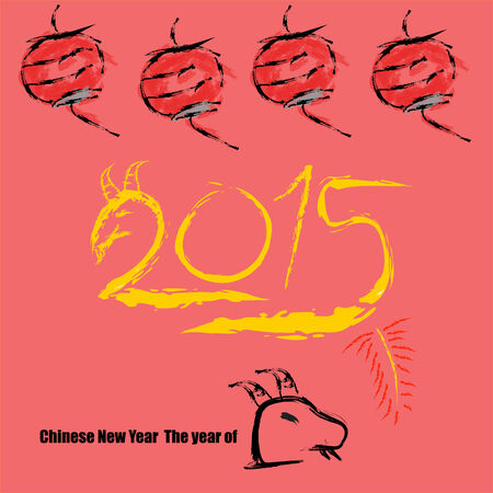 Chinese New Year 2015 Goat Card Or Background Stock Photo