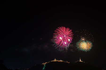 colorful fireworks display Stock Photo