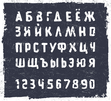 cyrillic: Hand drawn grunge font. Cyrillic alphabet vector letters and numbers.
