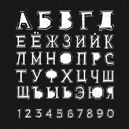 cyrillic: Grunge styled textured russian alphabet. Cyrillic letters on black background. Illustration