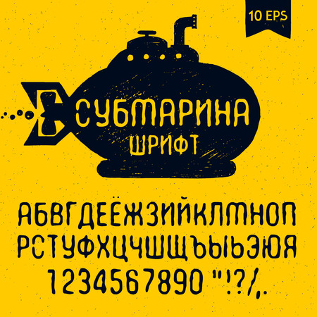 expressive style: Hand drawn Submarine font. Cyrillic alphabet vector letters, numbers and signs.