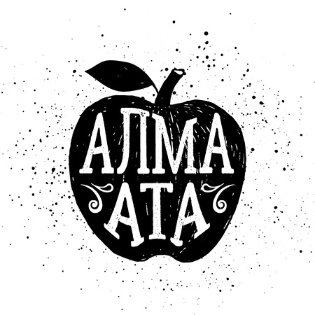 Hand drawn badge with apple textured the illustration and Almaty city lettering in Russian.