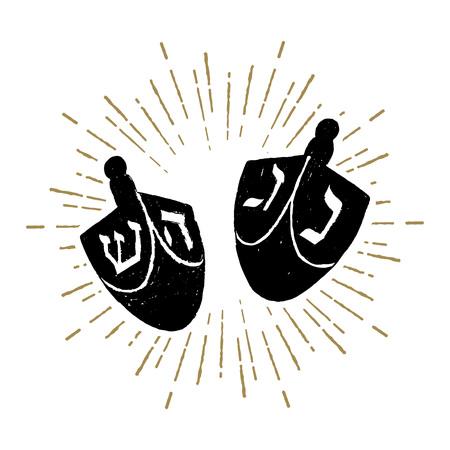 Hand drawn Hanukkah dreidels textured vector illustration.