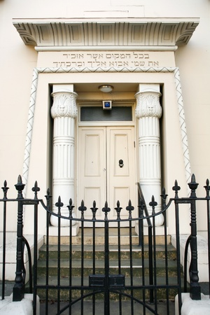 consecrated: The Hobart Synagogue, consecrated 1845, the oldest Synagogue in Australia