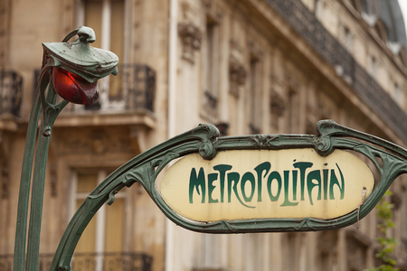 influenced: Art Nouveau influenced signs for the  Paris Metro or Metropolitain, the underground rail system servicing Paris. Stock Photo