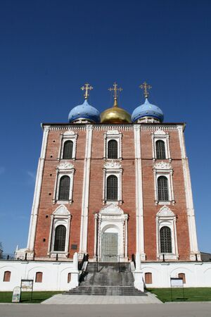 Uspensky cathedral Ryazan Russia photo