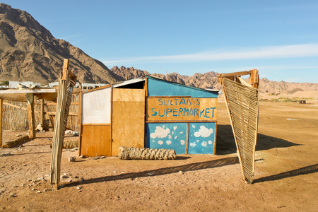 dahab: Abandoned shop in a desert near Dahab in Egypt