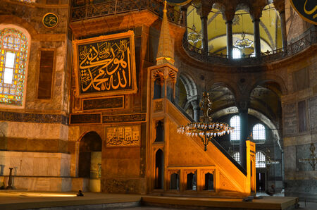 hagia sophia: Inside the Hagia Sophia  532-537 AD   Editorial