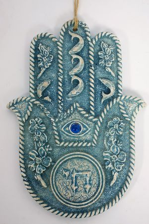talism: HAMSA mano aisladas sobre fondo Foto de archivo