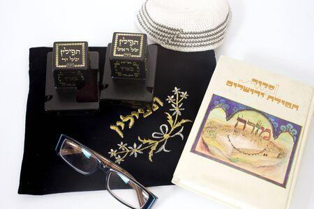 kippah: kippah con antecedentes aislados en la bolsa Foto de archivo