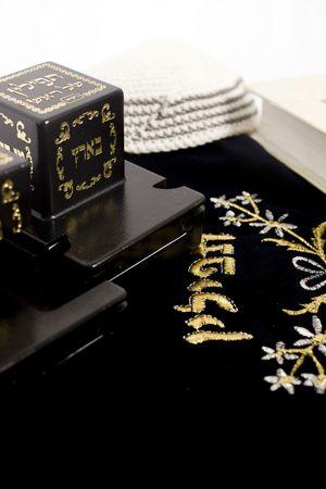 jewish praying elements Stock Photo - 3328369