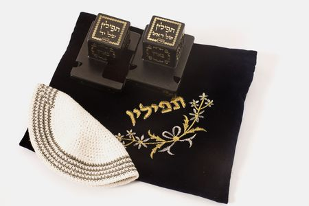 kippah with pouch on isolated background