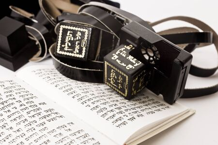 kippah: tefillin with siddur   Stock Photo