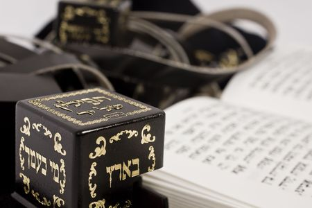 siddur: tefillin with siddur   Stock Photo
