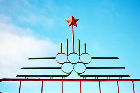 olympic symbol: Retro symbol of the Olympic Games