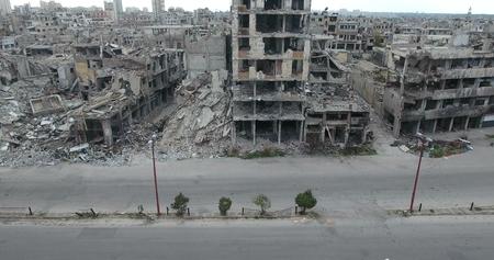 de stad Homs in Syrië