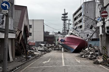 Tsunami: 04/30/2011 Fukushima japan