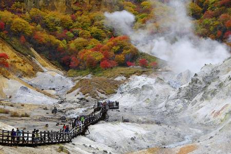 秋には、北海道の登別