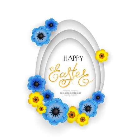 Happy easter. Abstract 3d background with egg and flowers on white background. Isolated. Can be used as a logo, greeting card, design element of a website or advertisement. Vector illustration EPS10 Illustration