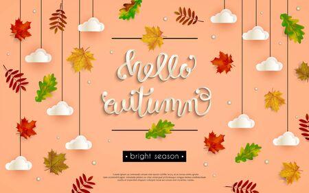 こんにちは、秋。山灰、白樺、オーク、メープル、雲の落下でボリューム碑文の葉します。手レタリング、書道。バナー、ポスター。ベクトル illustrationn 写真素材 - 83396170