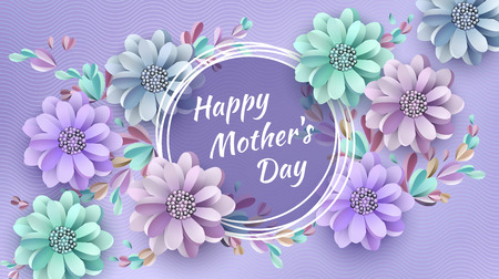 Abstract festive background with flowers and a rectangular frame. Happy Mothers day, Womens day on March 8. Space for text, paper cut floral greeting card trendy design template vector illustration. Illustration