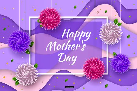 Abstract Festive Background with 3D Flowers and Rectangular Frame. Happy Mothers Day. Womens Day March 8. Space for text. Paper cut Floral Greeting Card. Trendy Design Template. Vector illustration Illustration