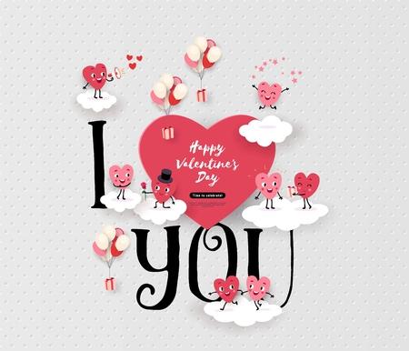 Carte de voeux Happy Valentines Day avec une paire de coeurs animés, inscription je t'aime. Histoire d'amour romantique adaptée au mariage, fiançailles, illustration vectorielle